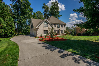 Lenoir City Single Family Home For Sale: 140 Windswept Drive