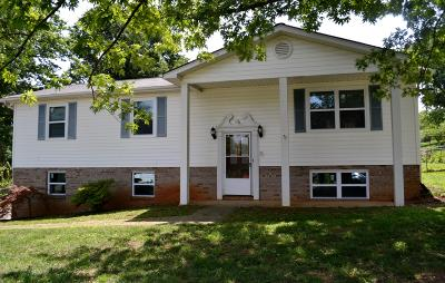 Maryville Single Family Home For Sale: 2220 Mark Lane