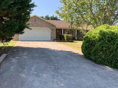 Maryville Single Family Home For Sale: 1411 Peabody Drive
