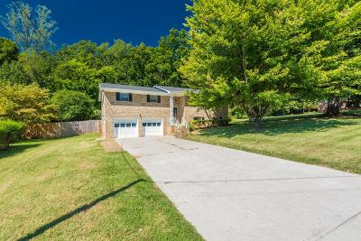 Maryville Single Family Home For Sale: 1027 Greenwich Drive