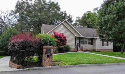 Seymour Single Family Home For Sale: 818 Pioneer Drive