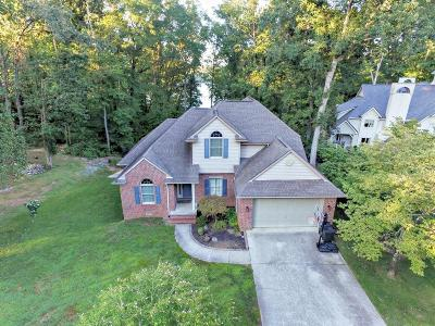 Kingston Single Family Home For Sale: 128 Clinchcrest Drive Drive