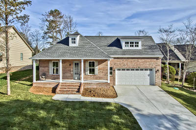Single Family Home For Sale: 157 Depew Drive