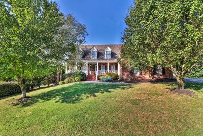 Knoxville Single Family Home For Sale: 11901 Abners Ridge Rd