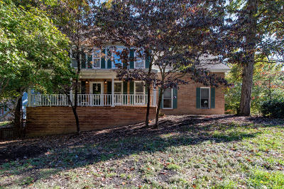 Knoxville Single Family Home For Sale: 1624 Ila Perdue Drive
