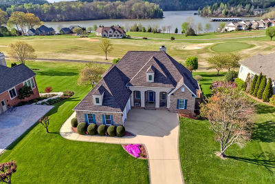 Rarity Bay Single Family Home Sold: 839 Rarity Bay Pkwy