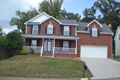 Knoxville TN Single Family Home Sold: $200,000