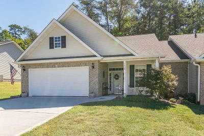 Single Family Home Sold: 1550 Graybrook Lane