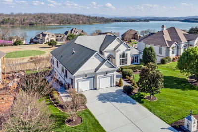 Rarity Bay Single Family Home Sold: 780 Rarity Bay Pkwy