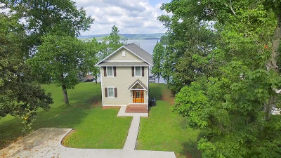 Meigs County, Rhea County, Roane County Single Family Home For Sale: 1458 Lakewood Village Rd