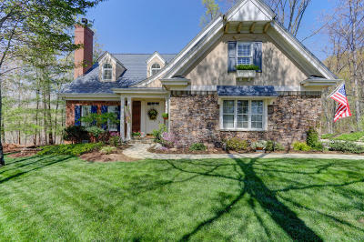 Kingston Single Family Home For Sale: 429 High St