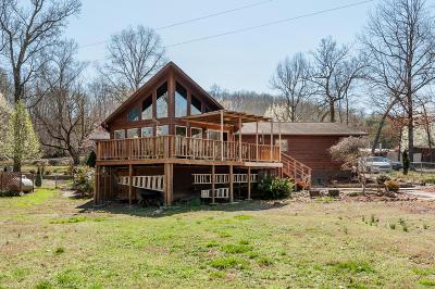Single Family Home For Sale: 124 Beard Lane