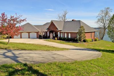 Meigs County, Rhea County, Roane County Single Family Home For Sale: 1030 Ewing Rd