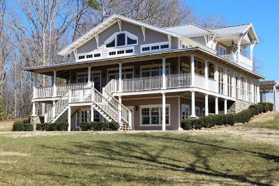 Meigs County, Rhea County, Roane County Single Family Home For Sale: 280 Spring Harbor Drive