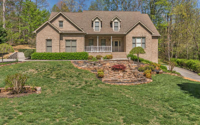 Knoxville Single Family Home For Sale: 1917 Hickory Glen Rd