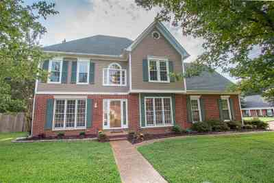 Collierville Single Family Home For Sale: 768 Pecan Grove