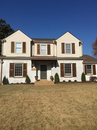 Germantown Single Family Home For Sale: 7012 Stillbrook