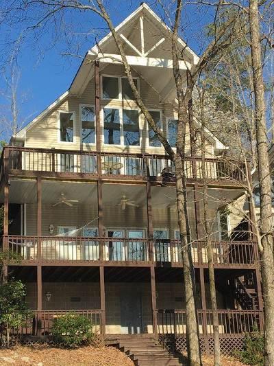 Savannah Single Family Home For Sale: 150 Turtle