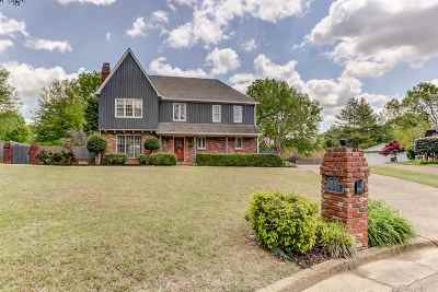 Germantown Single Family Home Contingent: 2920 Rich Hill