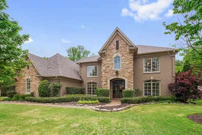 Germantown Single Family Home Contingent: 1644 Dogwood Creek