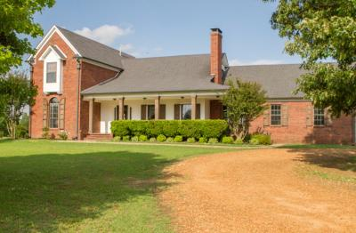 Tipton County Single Family Home For Sale: 2300 McWilliams