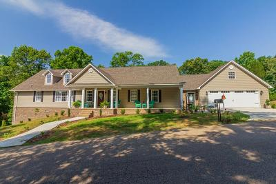 Adamsville Single Family Home For Sale: 25 Tanyard