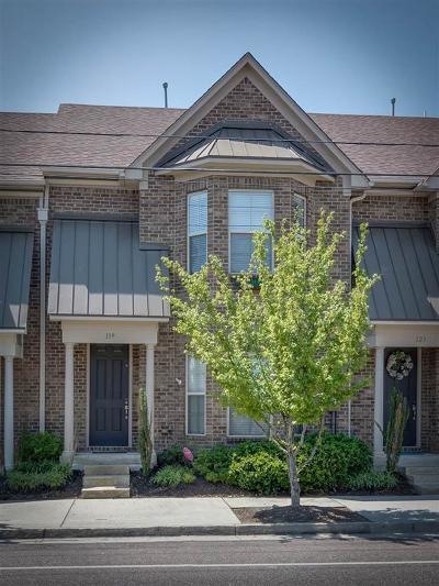 Memphis Condo/Townhouse For Sale: 119 W Carolina