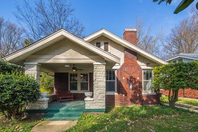 Memphis Single Family Home For Sale: 725 Maury