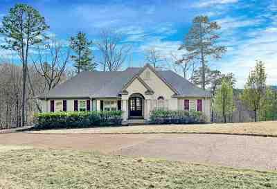Savannah Single Family Home For Sale: 200 Turtle