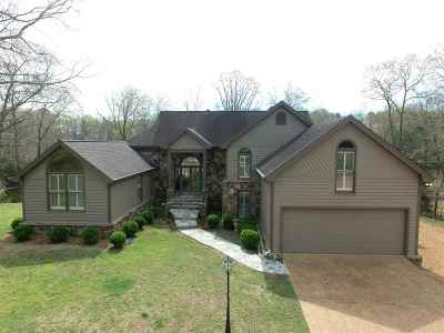 Counce Single Family Home For Sale: 225 Shiloh Falls