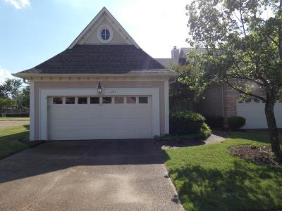 Collierville Condo/Townhouse For Sale: 1741 Constable