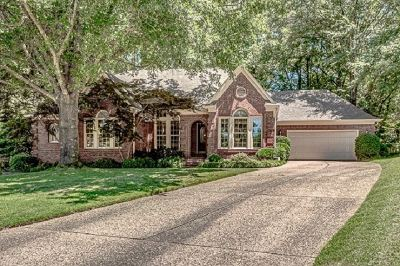 Single Family Home Contingent: 7706 Partridge Woods