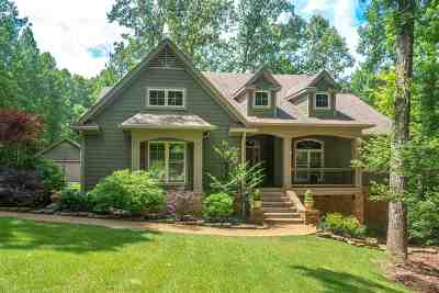 Savannah Single Family Home For Sale: 2540 Northshore