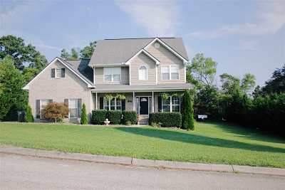 Russellville Single Family Home For Sale: 1211 Savannah Dr