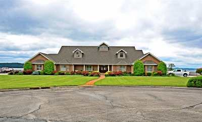 Grainger County, Hamblen County, Hawkins County, Jefferson County Single Family Home For Sale: 1300 Mallard Baye