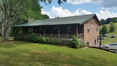 White Pine TN Single Family Home For Sale: $274,900