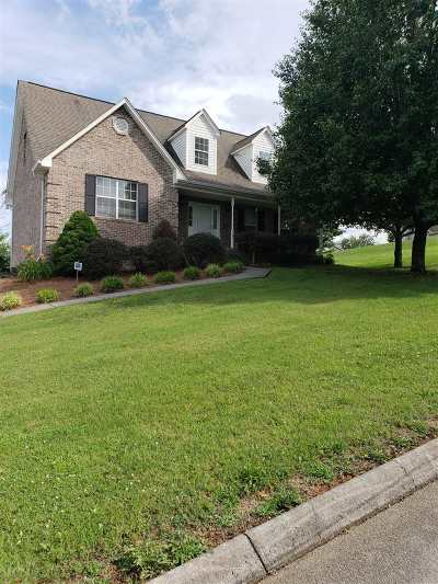 Morristown TN Single Family Home For Sale: $229,500