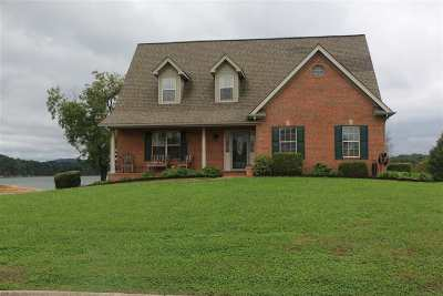 Grainger County, Hamblen County, Hawkins County, Jefferson County Single Family Home For Sale: 4600 Fowler
