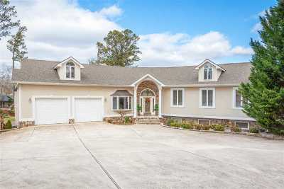 Ooltewah Single Family Home For Sale: 7501 Savannah Dr