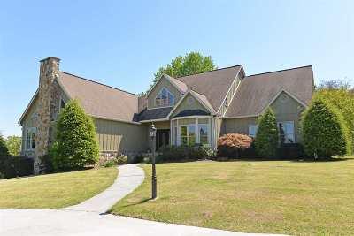 Cleveland Single Family Home For Sale: 442 Bellfounte Road NE