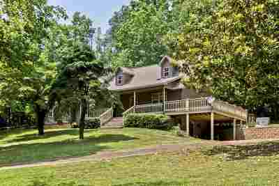 Athens Single Family Home For Sale: 138 County Road 656