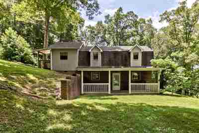 Riceville Single Family Home Contingent: 1735 County Road 100