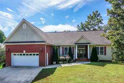 Bennett Place Single Family Home For Sale: 447 William Way SE