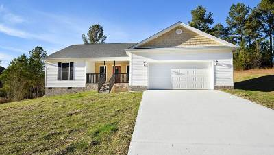 Dayton Single Family Home For Sale: 1396 Dean Corvin Lane