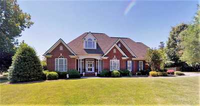 Summerfield Single Family Home Contingent: 3650 Willow Oak Circle NW