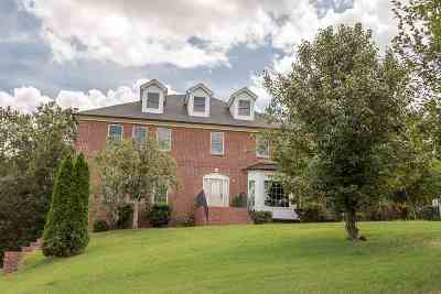 Cumberland Hill Single Family Home For Sale: 3233 Ridge Top Drive NW