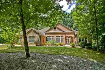 Niota Single Family Home Contingent: 459 County Road 260