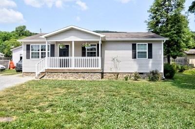 Dayton Single Family Home For Sale: 125 Lindsey