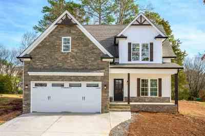 Magnolia Lea Single Family Home For Sale: Lot 65 Magnolia Lea Subdivision