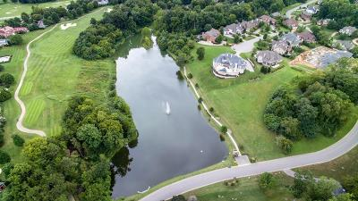 Brentwood  Residential Lots & Land For Sale: 1 Tradition Ln